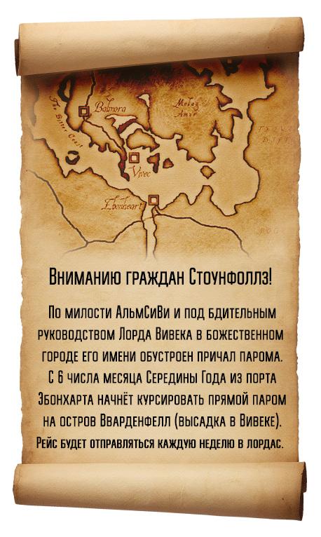 http://pic.fullrest.ru/JHAk5qzU.jpg