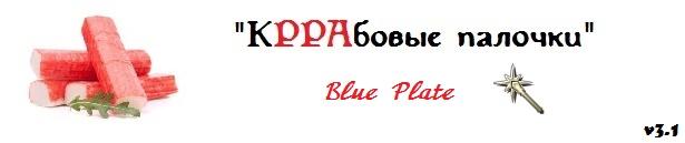 http://pic.fullrest.ru/2I87ovDm.jpg