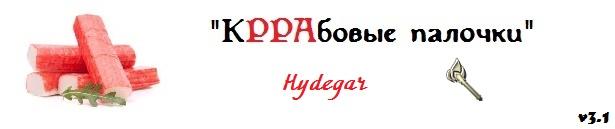 http://pic.fullrest.ru/2JZwHDoA.jpg