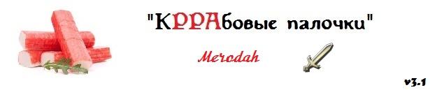 http://pic.fullrest.ru/2KzeaZBP.jpg