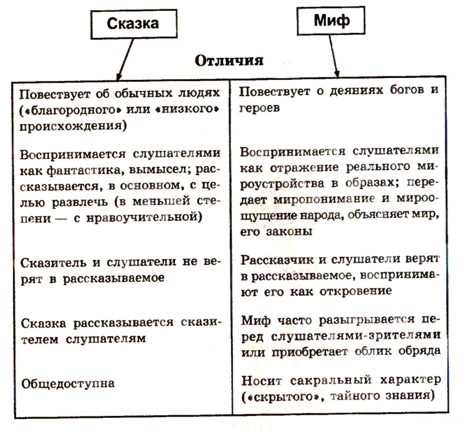 MBZKbJI7.jpg