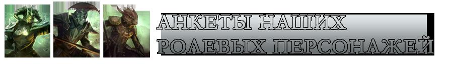 http://pic.fullrest.ru/ZTIugiI4.png