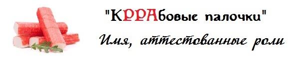http://pic.fullrest.ru/fThUuaj4.jpg