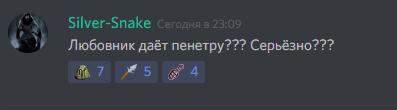 http://pic.fullrest.ru/hBTCIG4F.png