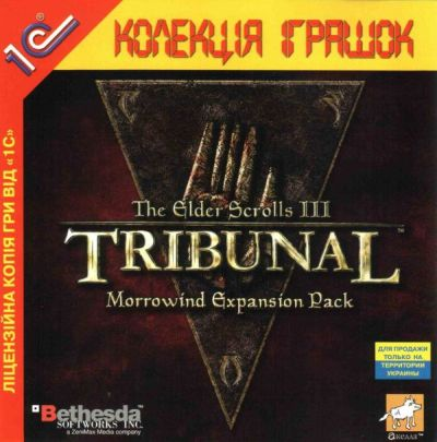 morrowind tribunal how to start
