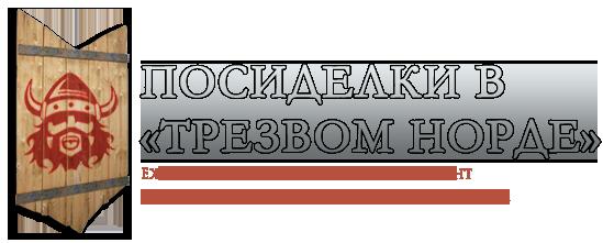 http://pic.fullrest.ru/upl/SvMqZPNK.png