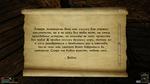 EPiX17EU_150x150.png
